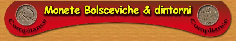 Bolsceviche