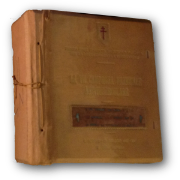 Campagna naz. TBC 1937