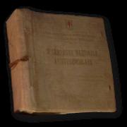 Campagna naz. TBC 1940